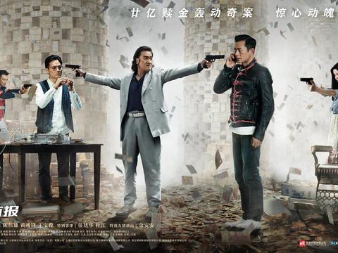 追龙Ⅱ:追忆香港电影,那段曾经的黄金时代