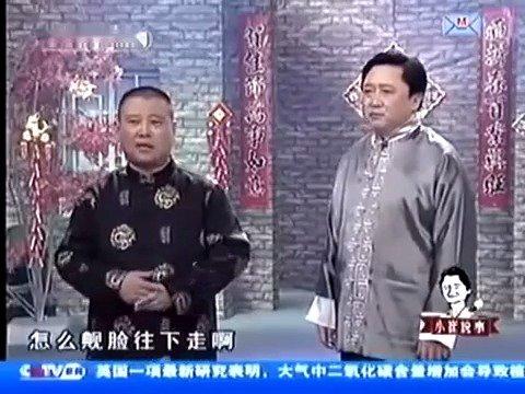 小崔说事里的 郭德纲 于谦早期二位做客当时最火的访谈节目《小崔说