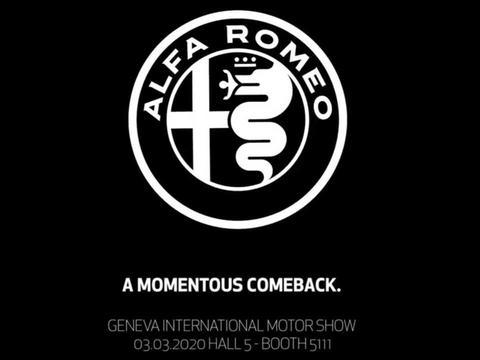 2020日内瓦车展:阿尔法·罗密欧全新跨界SUV