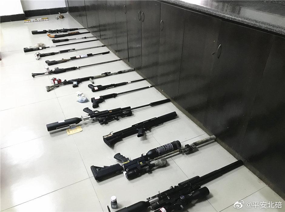 北碚警方破获一起非法制造枪支案件