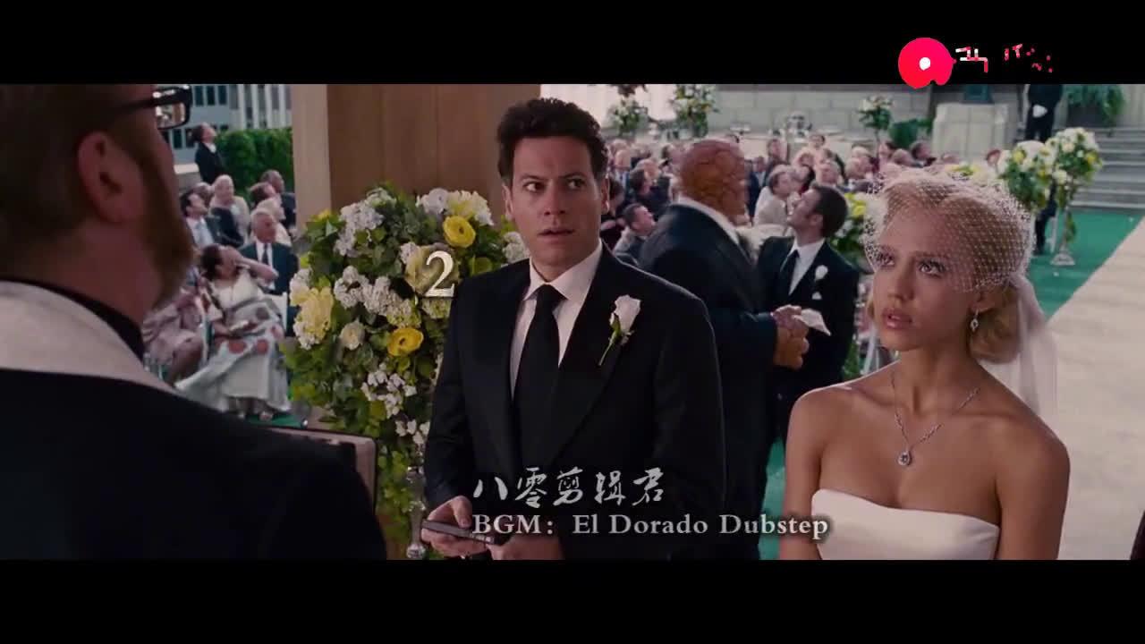 影视:这得是做了多少坏事,婚礼现场仇人前来捣乱