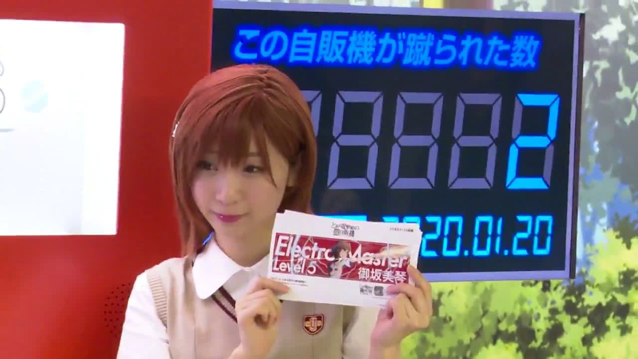 """《魔法禁书目录》手游在东京新宿站设立了""""可以踢的自动贩卖机"""""""