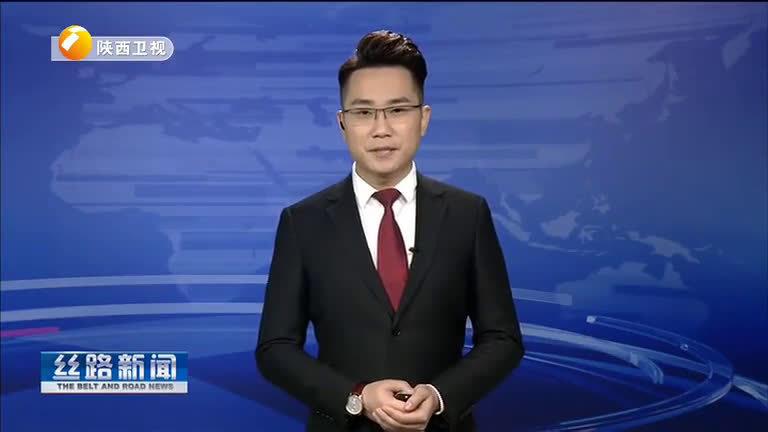 未来几天陕西多地以多云天气为主,陕南有弱降水