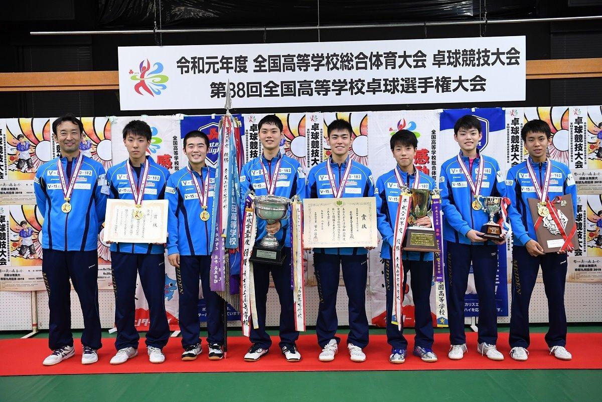 第88回全国高等学校卓球選手権大会男子学校対抗結果冠军 愛工大名