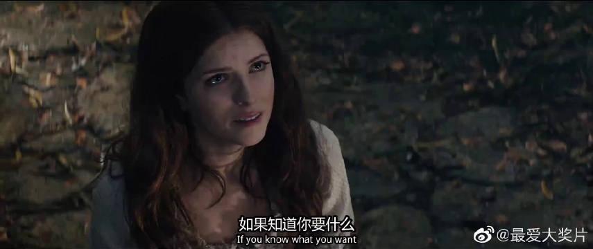魔法黑森林: 母亲坟前许愿成真,灰姑娘魔法大变身。