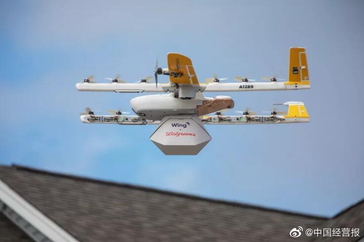 谷歌子公司Wing在美推出世界首例商用无人机快递服务