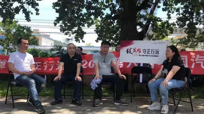 中国新主流媒体汽车联盟举办 2019第六届中国汽车营销峰会落幕