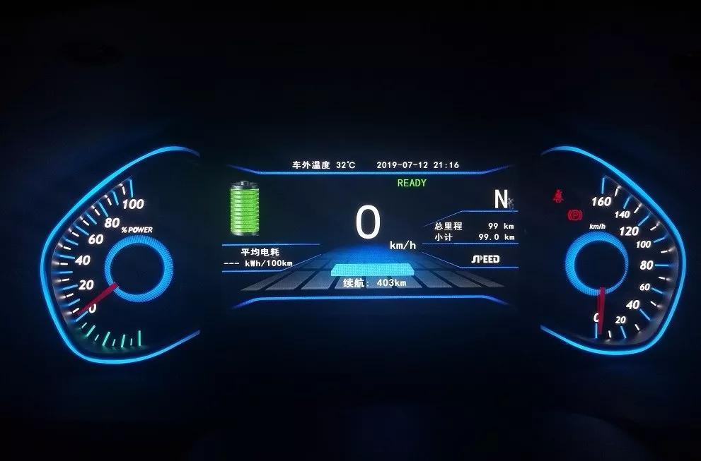 """""""实用""""才是关键!车叔抢先试驾北汽新能源EC5"""