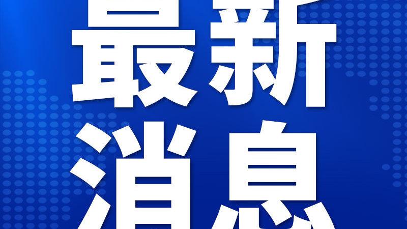沈阳市人社局权威解答企业开复工新问题