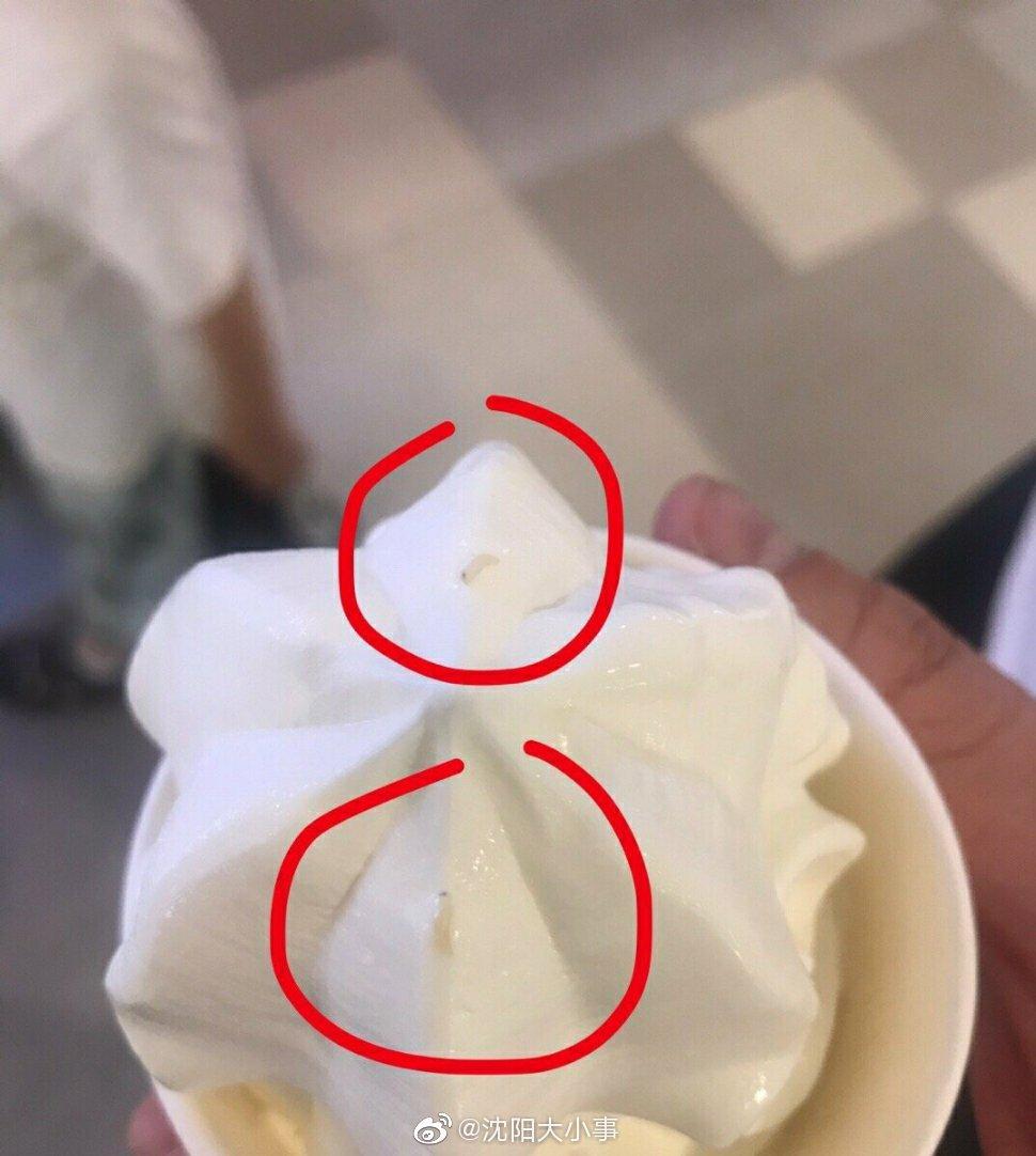 网爆在沈阳k11买冰淇淋 里面竟有疑似蛆虫的虫子 你吃过吗