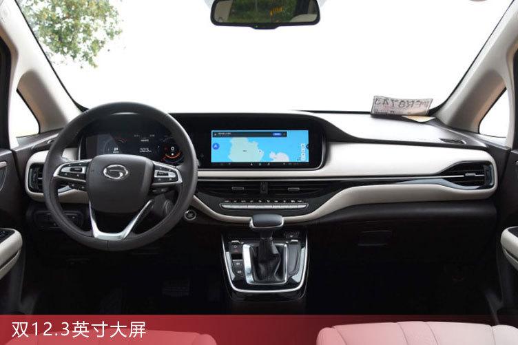 10.98万元起,广汽传祺GM6正式上市,买哪一款更值?