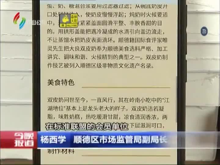 今晚报道(10月14日)