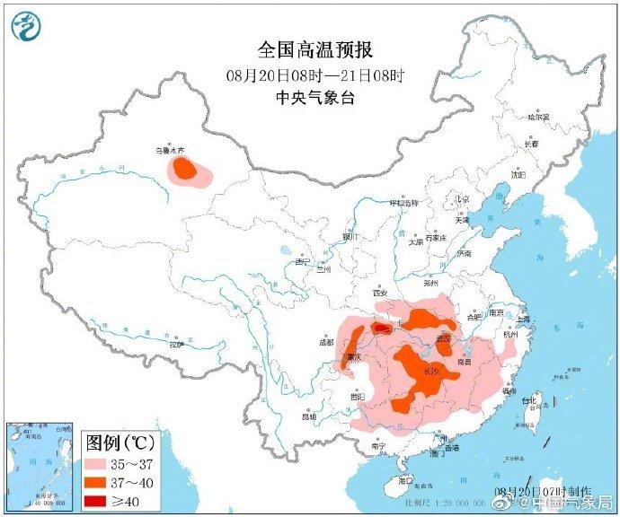 """高温""""赖上""""长江中下游 华北东北有降雨"""