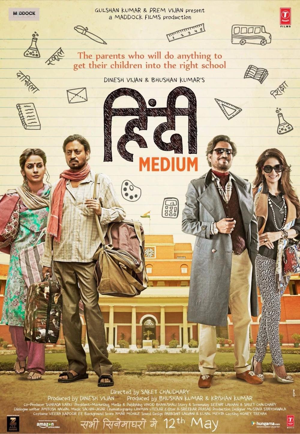 三傻宝闯宝莱坞国�_又一叫板《三傻大闹宝莱坞》的印度作品, 打脸印度教育体制