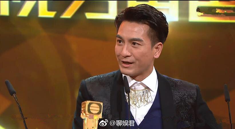 TVB万千星辉颁奖典礼奖单图片 58254 821x453