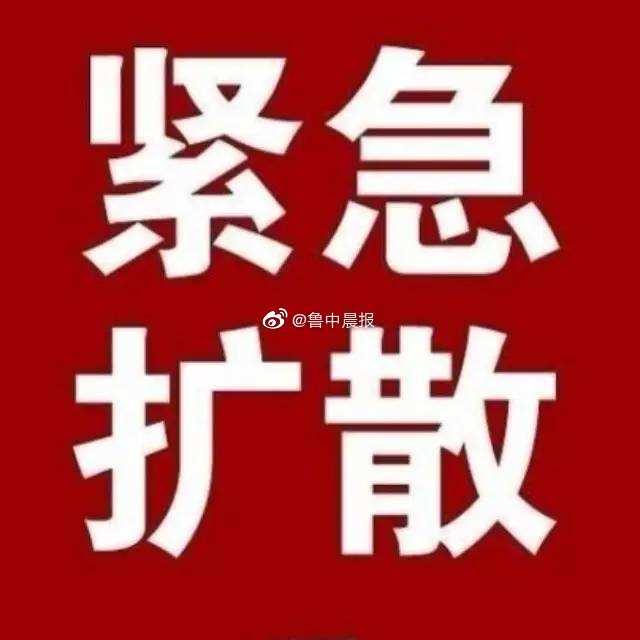 扩散!高青县对原张田路、清河路进行半幅封闭施工封路