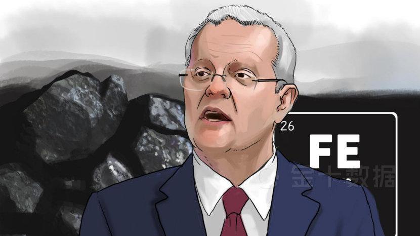 铁矿石价格跌11%!引起澳洲生产商高度注意,中国买家已减少进口