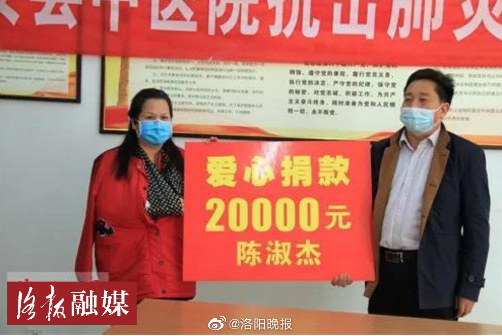 """助力家乡战""""疫""""!洛阳""""90后""""女兵捐出个人津贴2万元"""