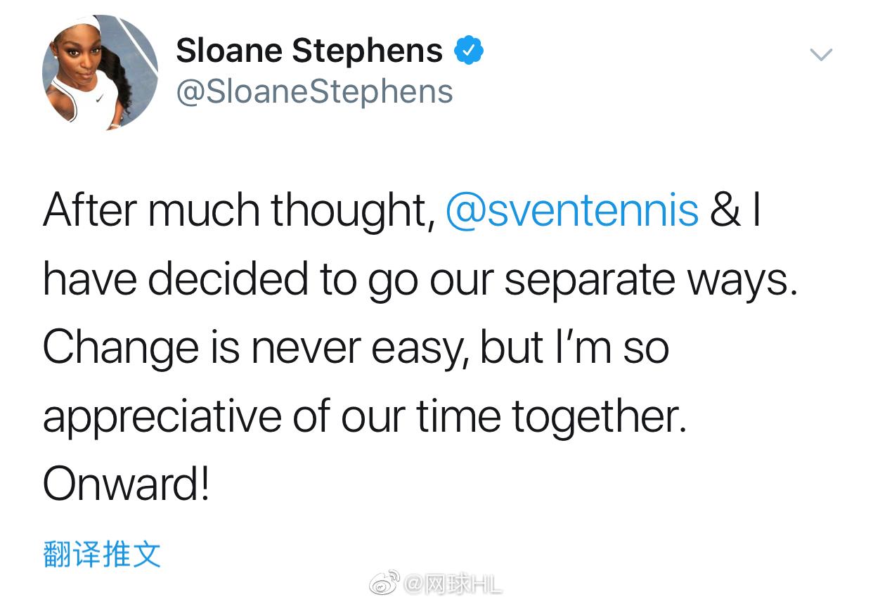 斯蒂芬斯前几天通过社交平台宣布