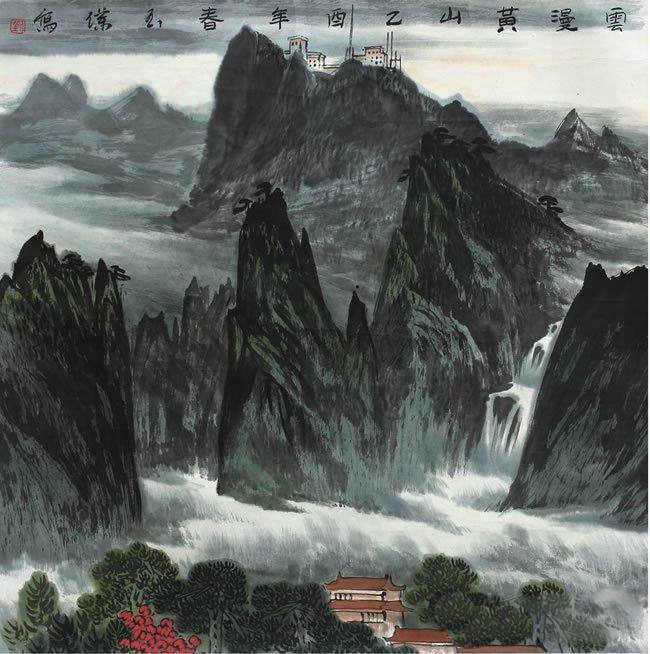 中国画家 刘玉璞重彩山水画 欣赏(一)