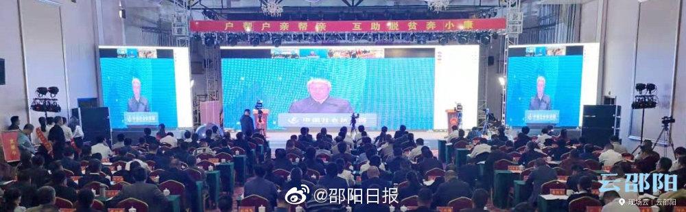 第三届活动上,洞口分会场与北京主会场现场连线。与会人员聚精会神