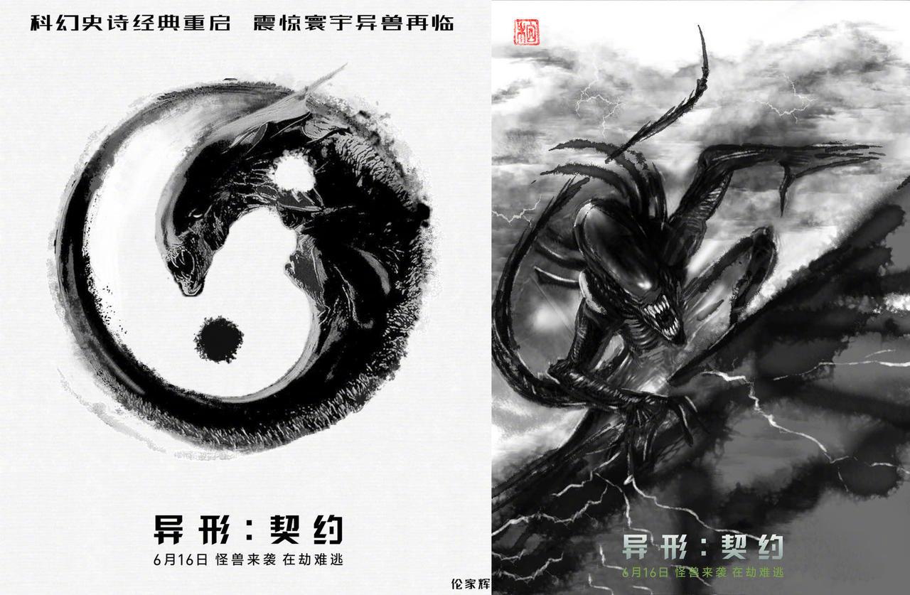 那些很中国风的电影海报,你最喜欢那一款?还有没有和神马电影网一样的网站图片