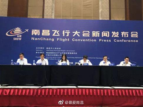 首届南昌飞行大会下月举办 在家门口就能看到歼10