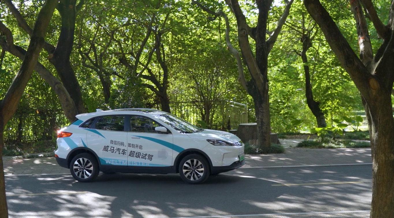 《二手车说明书》:花十几万入手台纯电SUV,做一只尝鲜的小白鼠