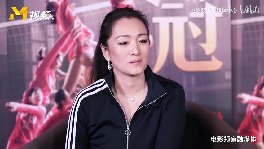 《夺冠》专访,拒绝了三次陈可辛之后,巩俐接下了郎平这个角色