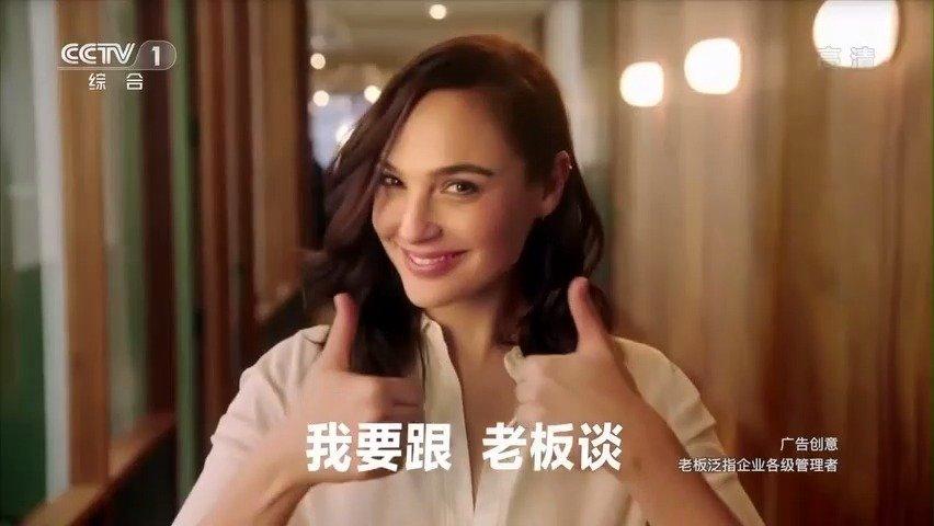 为代言品牌、中国领先的招聘网站@Boss直聘 拍摄的全新15秒电视广告正