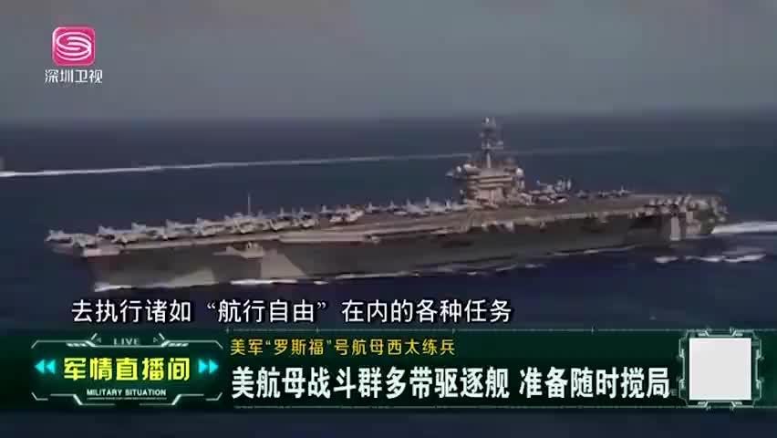火力爆表!一艘航母配6艘神盾舰 美军这支舰队威压全球