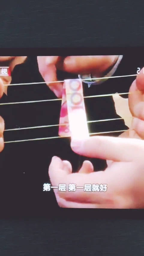 刘谦魔术教程