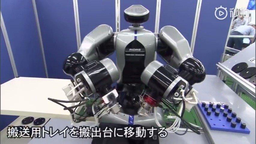 来自东芝的一款工业双臂机器人RIDRS。