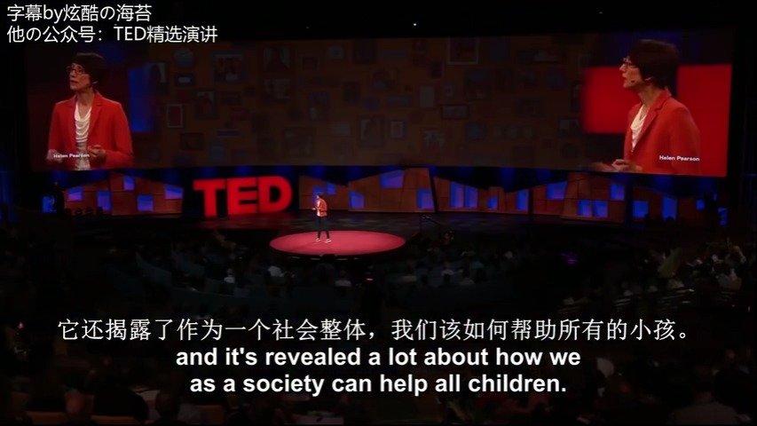 TED演讲:原生家庭对你的影响能有多大?