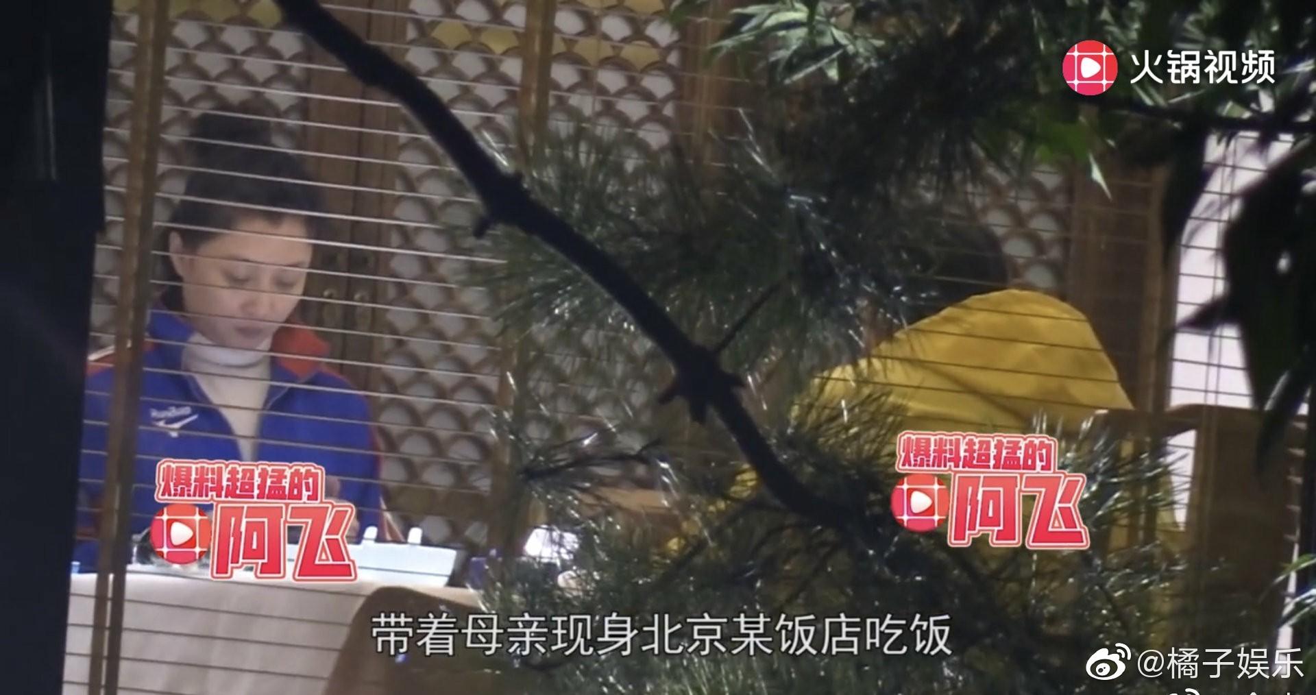殷桃被拍到与母亲以及赵达一同现身某餐厅吃饭,疑似恋情曝光