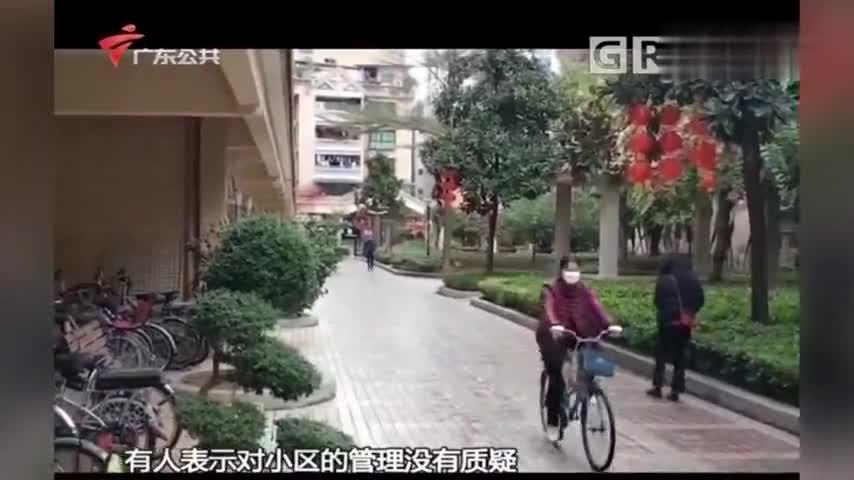 广东:小区未测体温,外来人员出入自如,街坊邻居心慌慌
