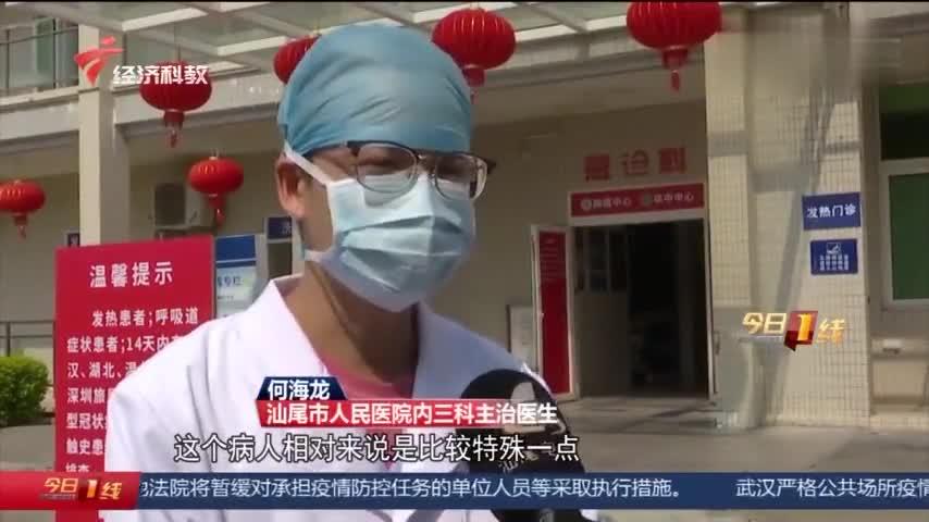 汕尾74岁新冠肺炎患者今天治愈出院,治疗中病情有波折!