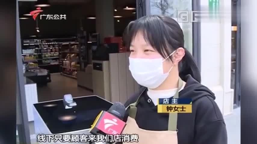 广州上线机器人外卖员,可开门禁避车辆坐电梯,新鲜蔬果送货上门