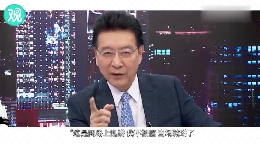 【懂点儿啥31】台湾节目点名对线观察者网,我们笑出来了辣!