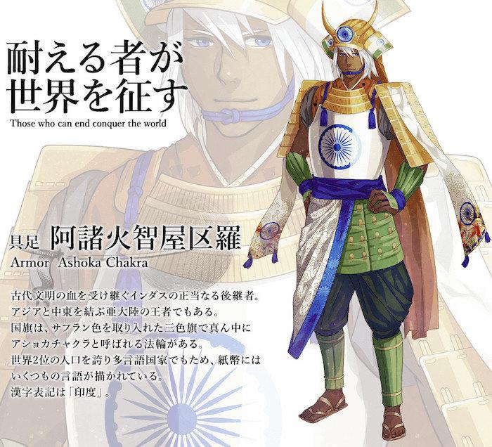 二次元来袭!日本网站为东京奥运会设计国旗元素拟人化动漫形象