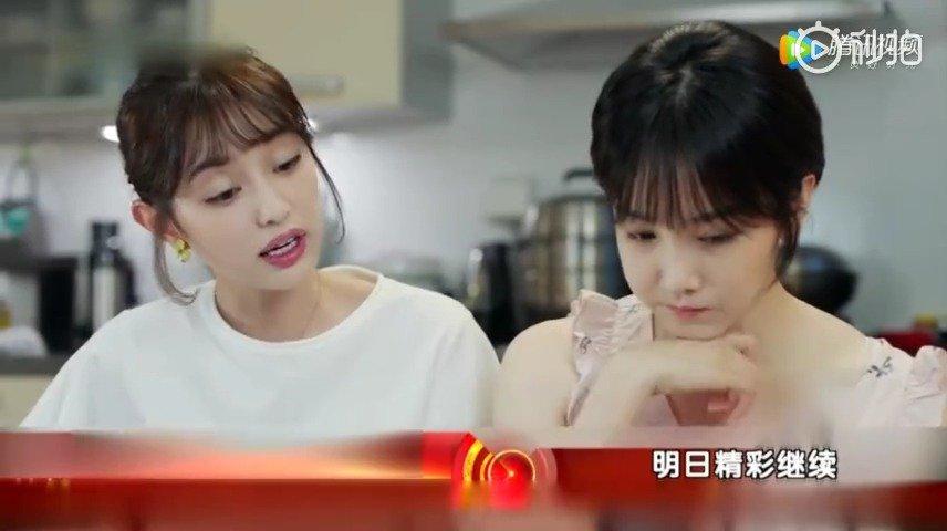 电视剧青春斗 郑爽 盖玥希 徐悦 陈小纭 高泰宇 苏鑫 王秀竹 7、8集预