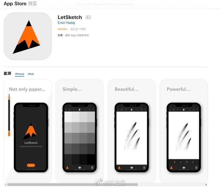 iOS限免App精选:LetSketch - 绘制素描作品(12→0)