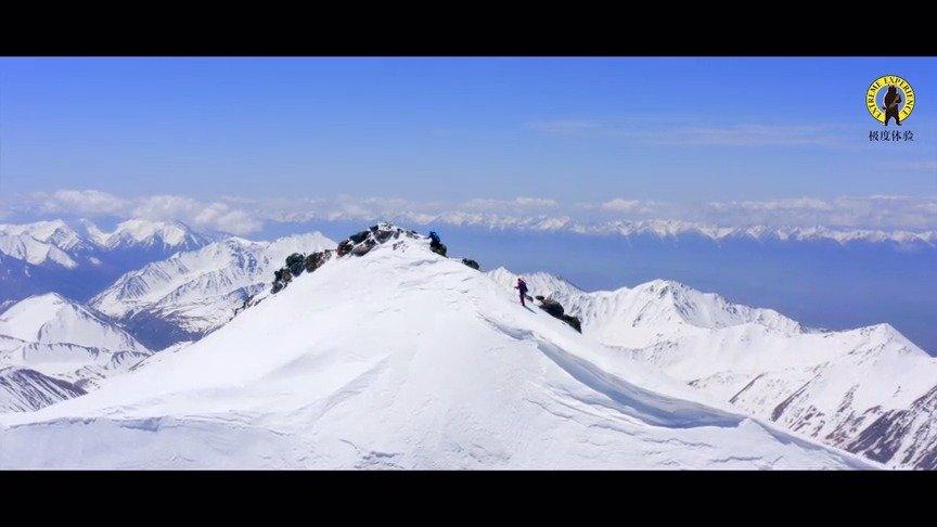 岗什卡雪峰位于青海省门源回族自治县境内,其主峰海拔5254.5米