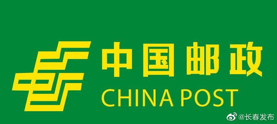 市局和市邮政局部署新中国成立70周年庆祝活动期间寄递渠道安全服务保