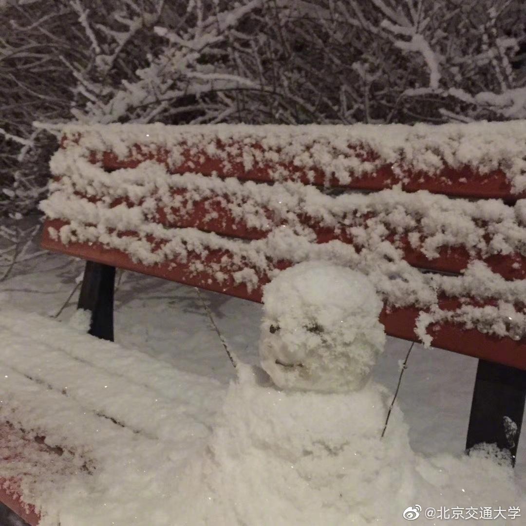 @北京交通大学 校园内各种可爱的小雪人