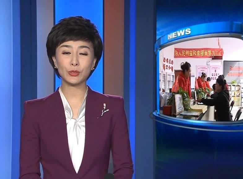 """《""""不忘初心 牢记使命""""主题教育》中港花园社区党委"""
