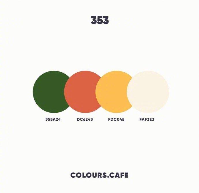 配色参考。 ins:colours.cafe