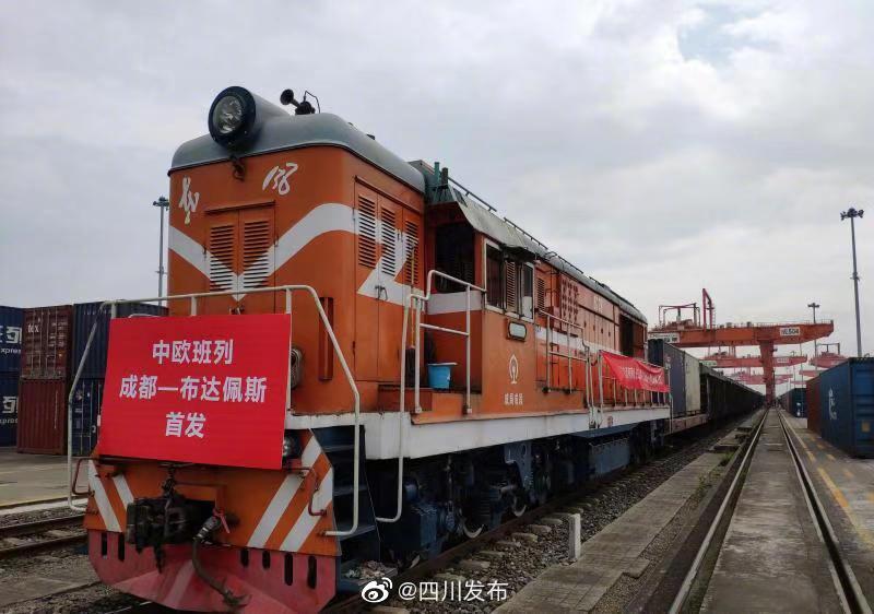 2019年德阳外贸进出口总值141.1亿元 位居全省第三