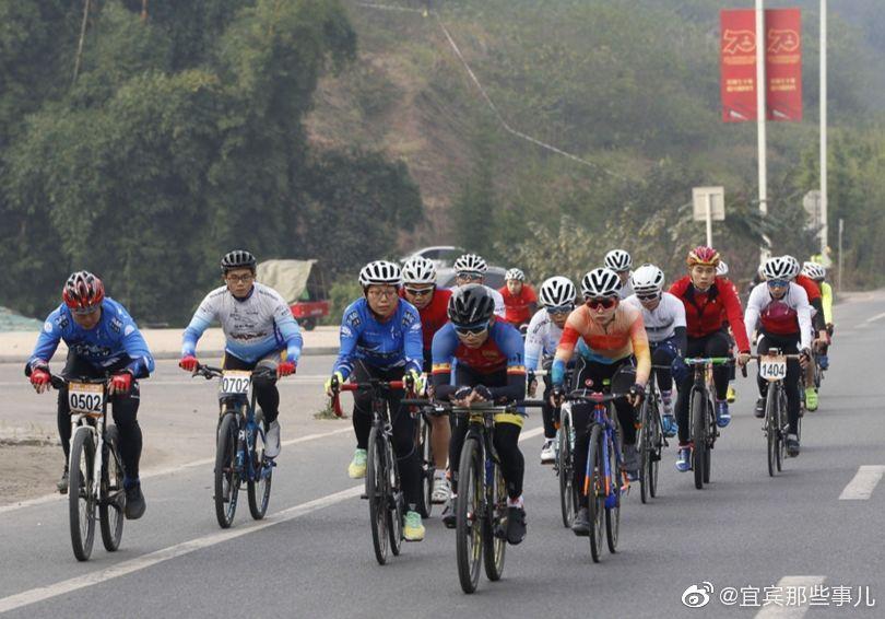 环长江骑行150公里!80名骑手挑战成功