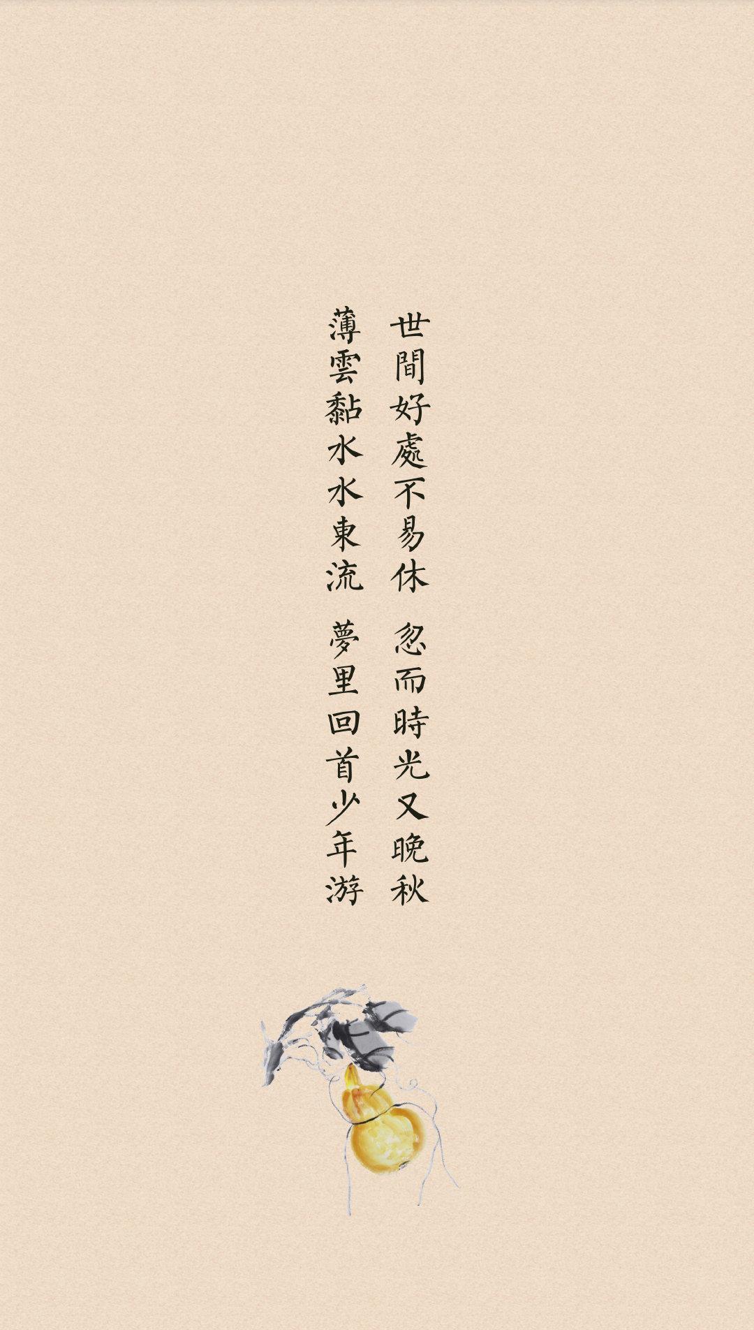 壁纸 | 延参法师经典禅诗鉴赏人间寻个休歇处心素何地不清幽